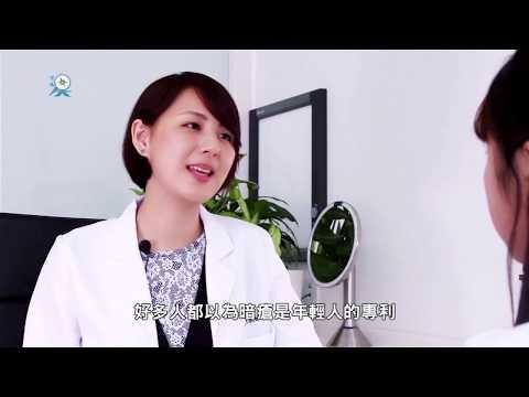 成塊面、額頭、下巴都有暗瘡,嚴重時仲發炎得很嚴重,好痛?