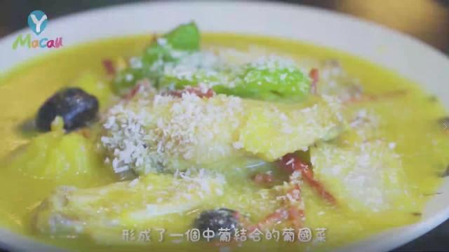 【Y澳門旅遊】澳門葡國菜 Macau Portuguese Food