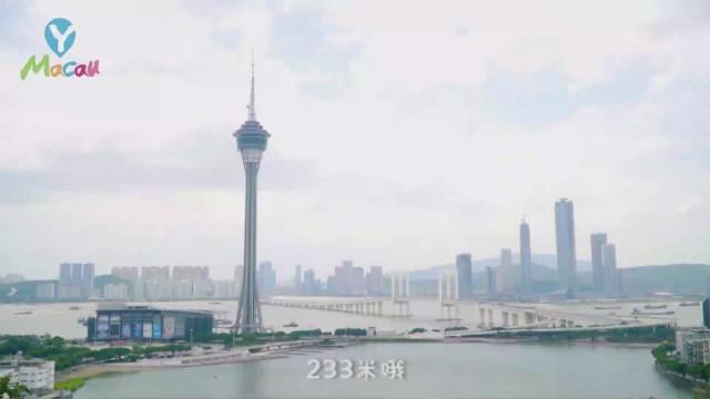 【Y澳門旅遊】澳門旅遊塔 Macau Tower