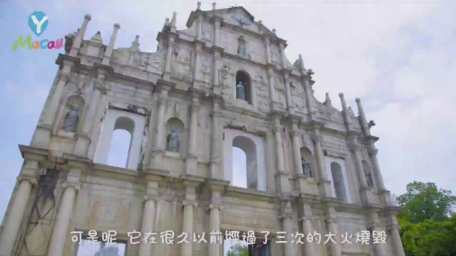 【Y澳門旅遊】大三巴牌坊 Ruins of St Paul