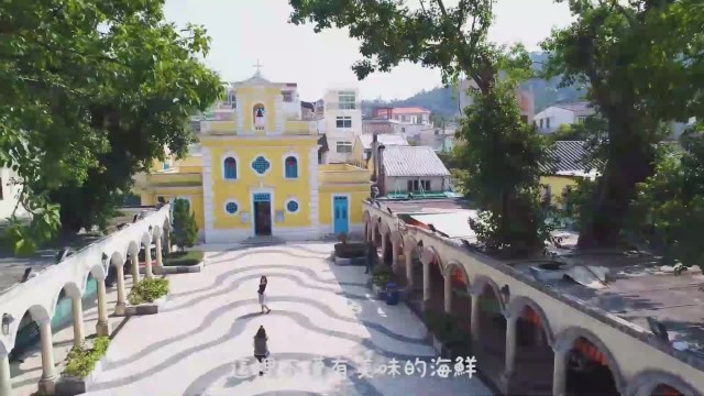 【Y澳門旅遊】路環市區 Coloane Village