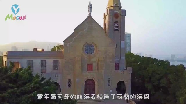 【Y澳門旅遊】西望洋聖堂 Penha Church